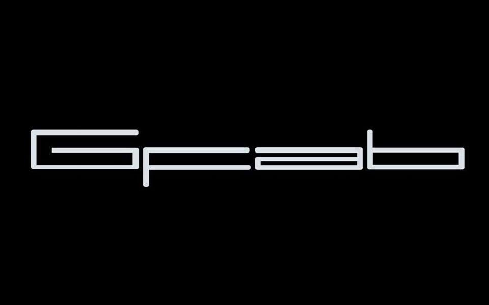 logo GFAB 1